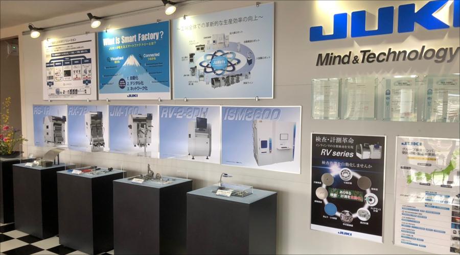 JUKI産機テクノロジー株式会社様
